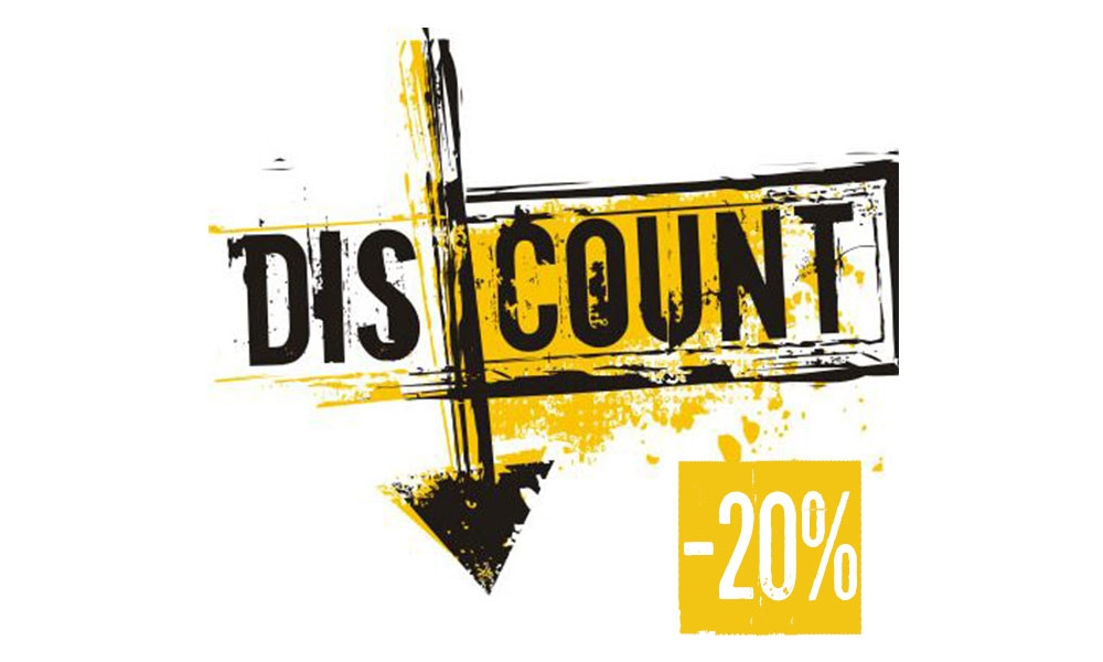 Extra έκπτωση 20% για τις 28 Νοεμβρίου