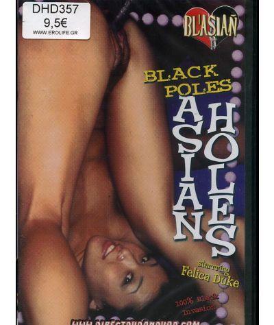 ASIAN BLACK