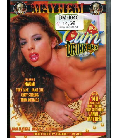 Cum drinkers