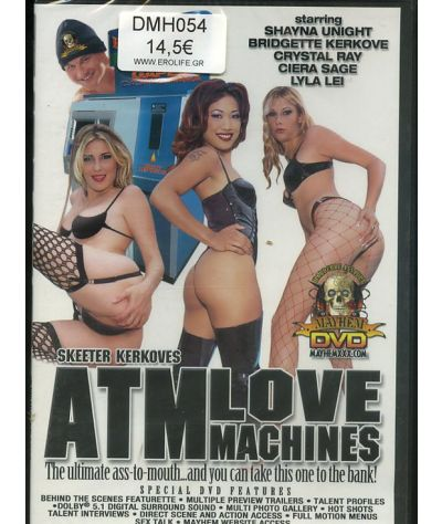 Atm love machines
