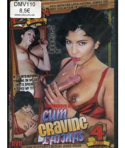 Cum craving latinas