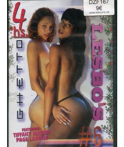 Ghetto lesbos 6