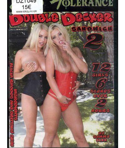 Double decker sandwich 2